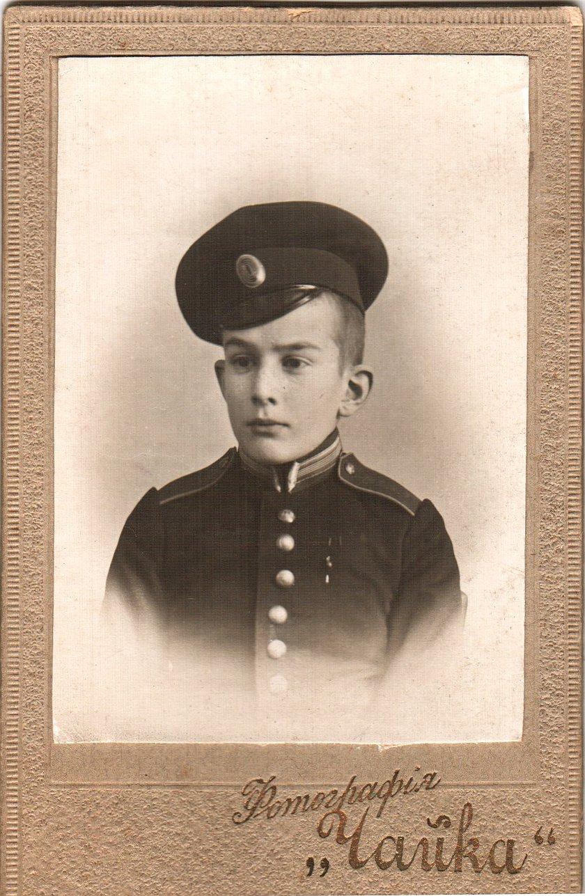 Саша Григоров