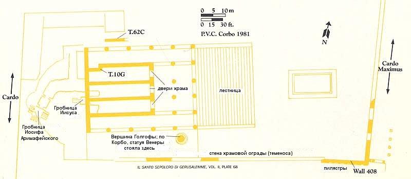 Реконструкция Храма Венеры в